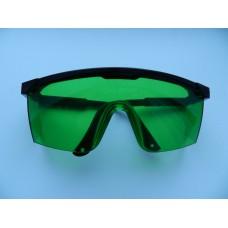 Защитные очки от видимого лазерного излучения с длиной волны от 405 до 460nm.